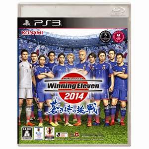 World Soccer Winning Eleven 2014 Aoki Samurai no Chousen.jpg