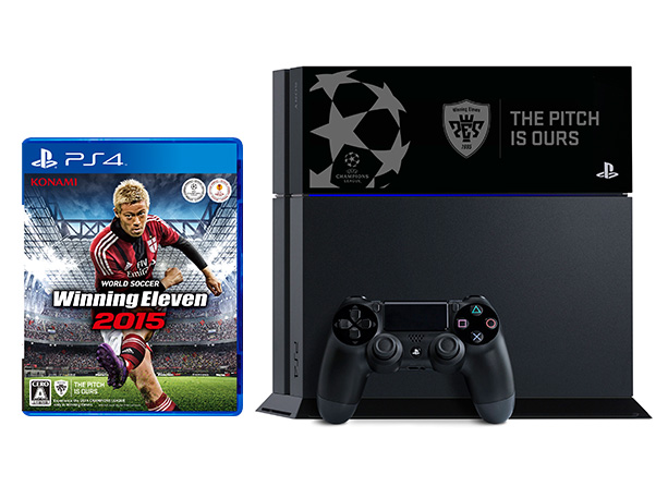 winning_eleven_2015_ps4_special_edition_black