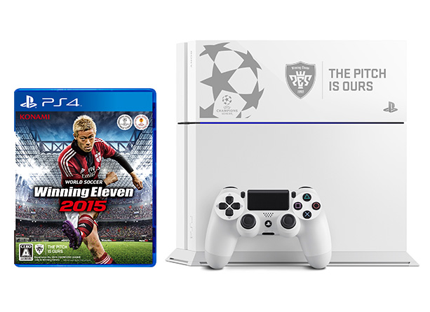winning_eleven_2015_ps4_special_edition_white