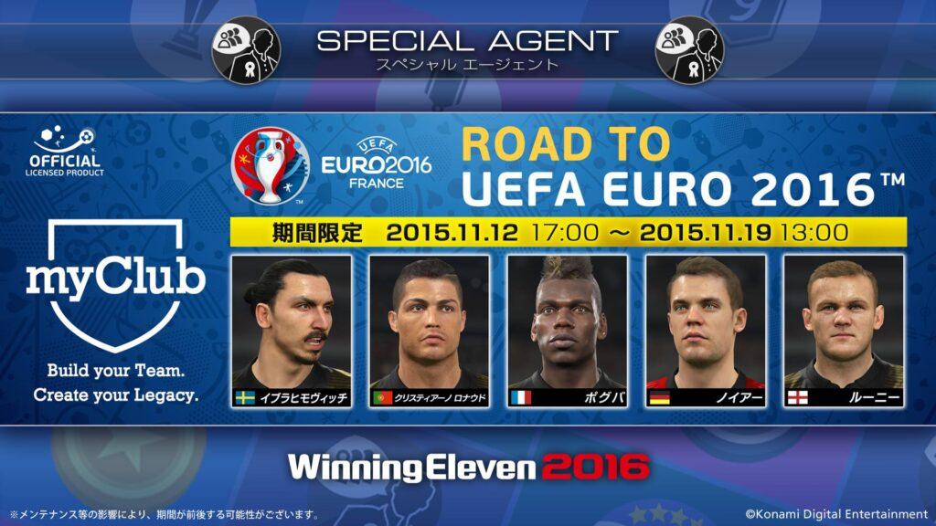 pes-2016-myclub-agente-uefa-euro-2016
